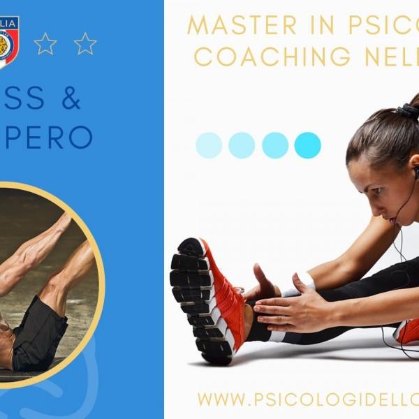 stress recupero sport science psicologi dello sport
